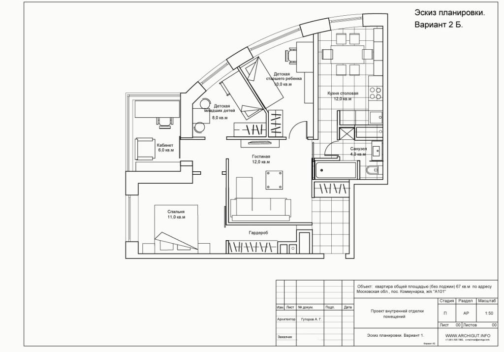 Эскизы планировки по квартире в пос. коммунарка (квартал а10.